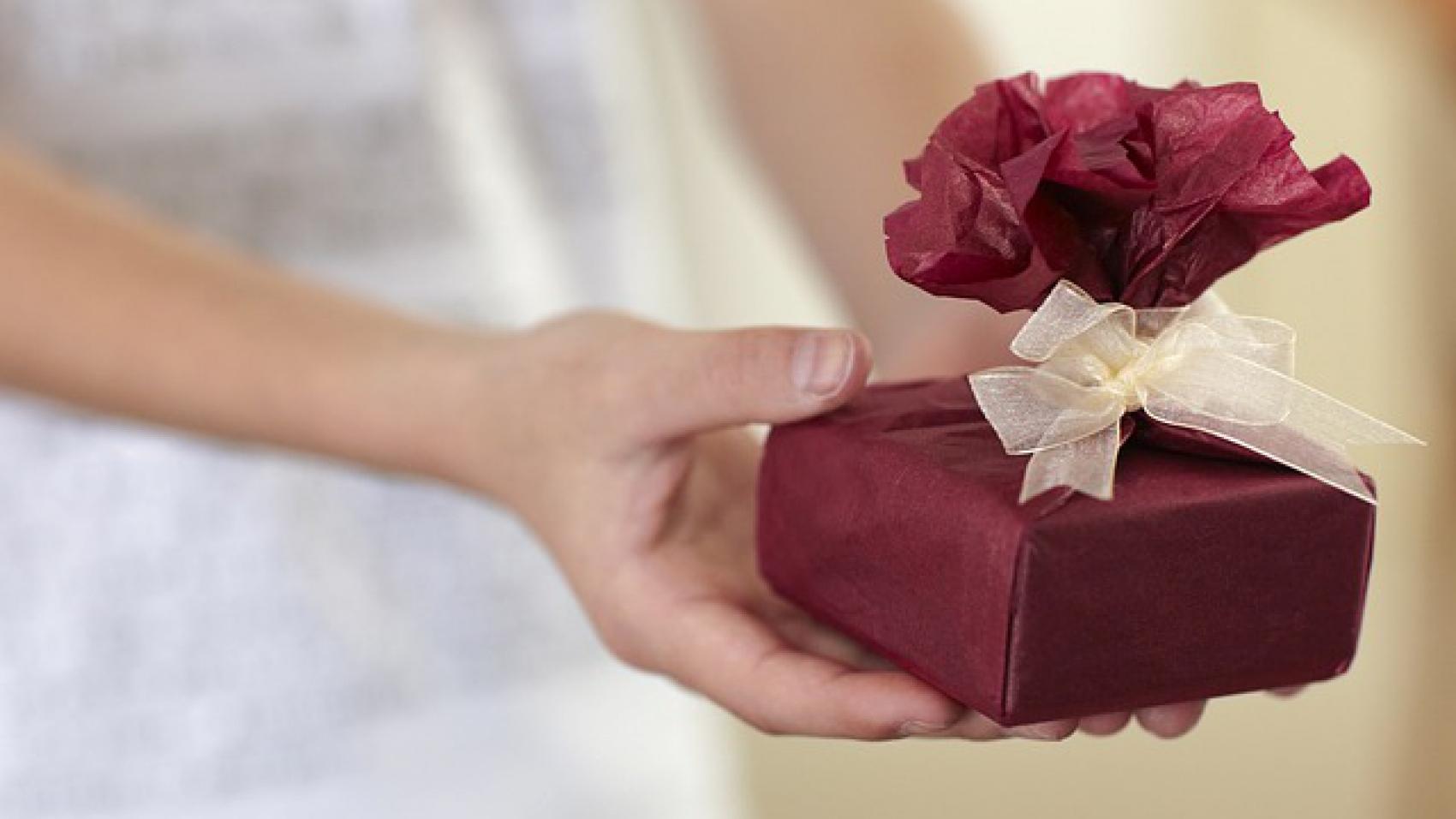 gift-cn_640