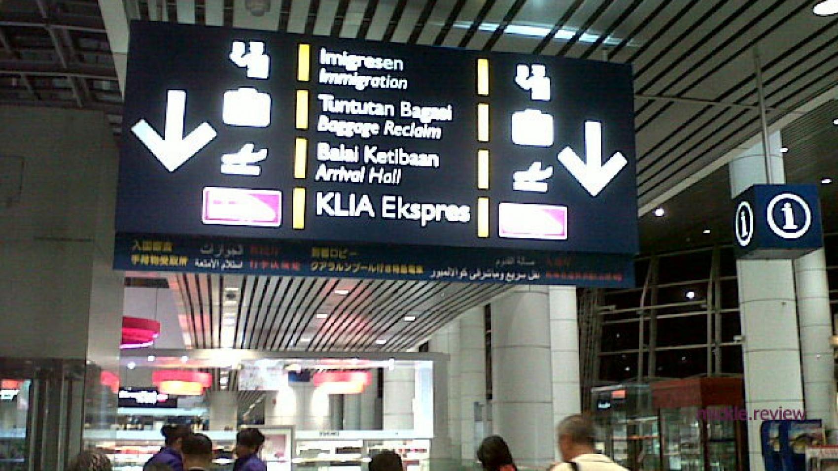 malaysia-klia-express-600